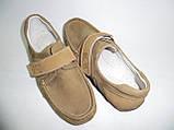 Туфли кожаные  для мальчика  Украина, размеры 34, 36, 37, 38,39., фото 3