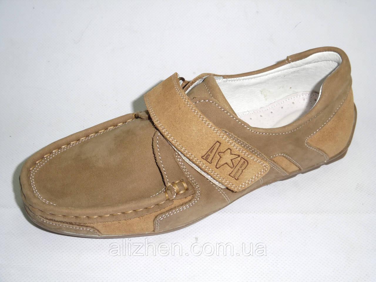 Туфли кожаные  для мальчика  Украина, размеры 34, 36, 37, 38,39.