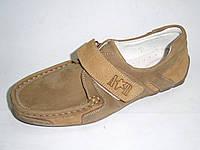 Туфли кожаные  для мальчика  Украина, размеры 34, 36, 37, 38,39., фото 1