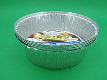 Контейнер алюминиевый круглый 1440мл Т546I 5шт (1 пач)