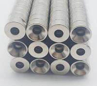 Диск 10х4,5 мм, отверстие 3,5 мм Сцепление ≈ 1,3 кг 20 шт.