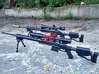 CRC 7U001 Алюмінієве фрезероване ложе із цівкою для гвинтівки Мосіна, фото 1
