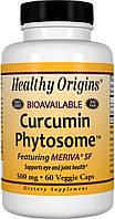 Антиоксидант для поддержки сердечно-сосудистой системы Healthy Origins Coenzyme Q10 400 мг (30 желатиновых капсул)