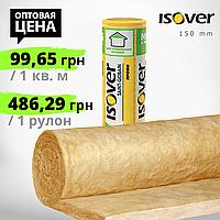 Утеплитель Изовер ISOVER PROFI (ПРОФИ) 150мм (Франция)