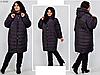 Куртка зимняя с меховым воротником, с 60-72 размер