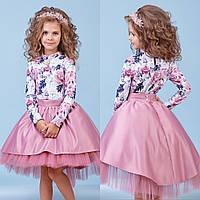 Нежный комплект блуза+юбка zironka