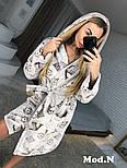 """Женский модный теплый халат с поясом в стиле """"LV"""", фото 2"""
