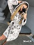 """Женский модный теплый халат с поясом в стиле """"LV"""", фото 3"""