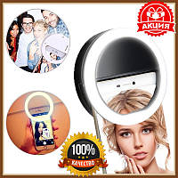 Светодиодное кольцо для селфи, подсветка для селфи, Для селфи съемки, селфи лампа, селфи-кольцо, селфи лампа, селфи кольцо, selfie ring light