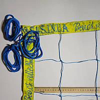 "Сетка для волейбола «БРЕНД 15 НОРМА» с надписями ""S4S.in.ua Beach volleyball"", сине-желтая"