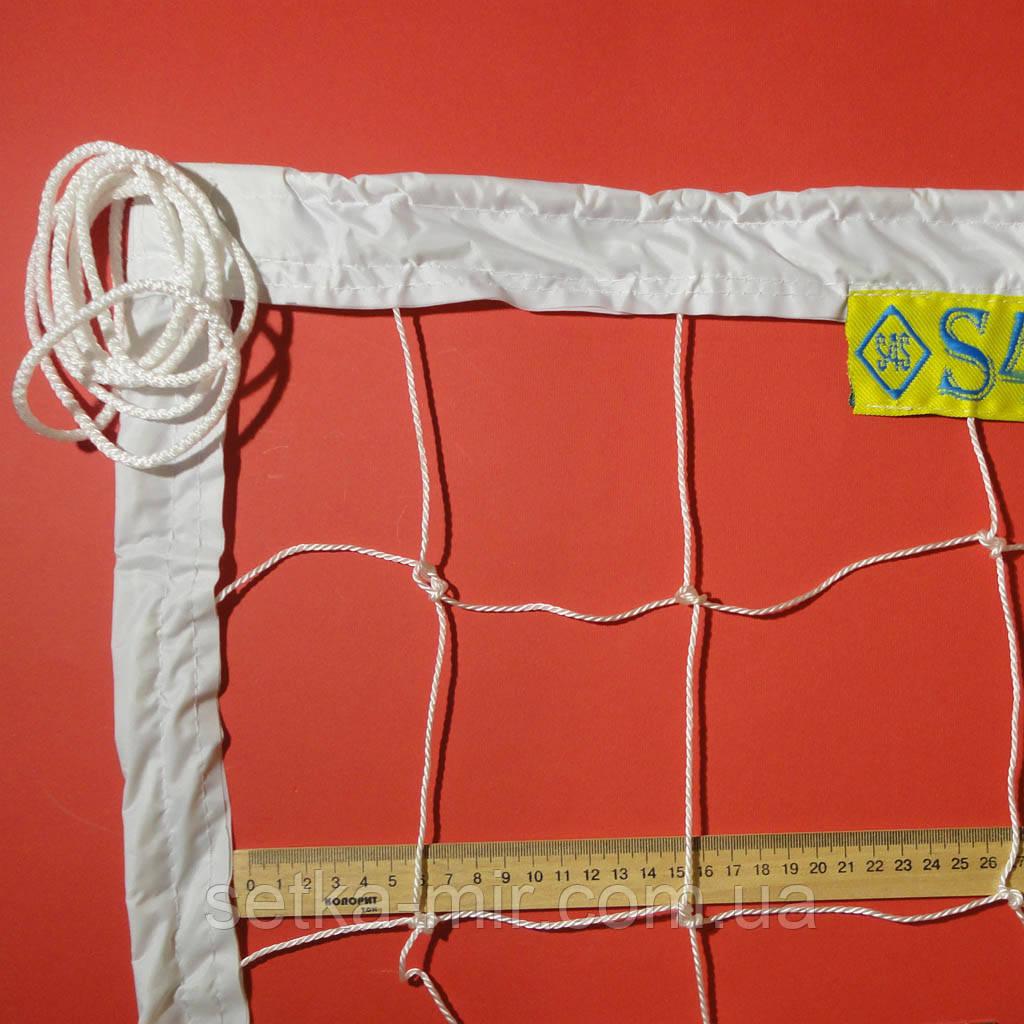 Сетка для классического волейбола «ЭКОНОМ 15 НОРМА» белая