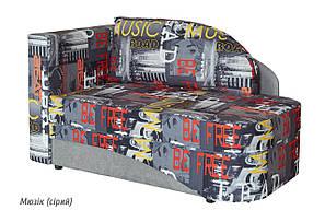 Детский раскладной диван Юниор Капелька мюзик (серый) Мебель-сервис