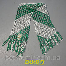 Футбольний шарф футбольного вболівальника Карпати плетений