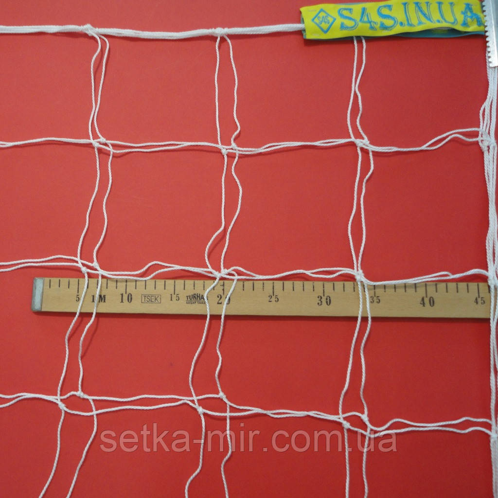 Сетка футбольная «ЭКОНОМ 1,5» белая (комплект из 2 шт.)