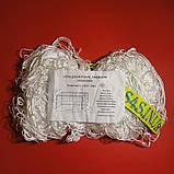 Сетка для футзала, гандбола «ЭКОНОМ» белая (комплект из 2 шт.), фото 3