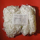 Сетка для футзала, гандбола «СТАНДАРТ 1.1» белая (комплект из 2 шт.), фото 3