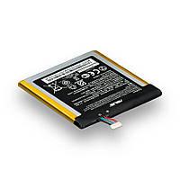Аккумулятор Asus C11P1309 / FonePad Note 6 Классы акб AAAA