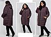 Женская куртка зимняя с меховой опушкой, с 60-72 размер