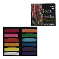 Мелки (пастель) для волос YRE набор 12 цветов