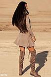 Короткое трикотажное платье с длинным рукавом бежевое, фото 3