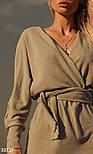 Трикотажное платье на запах с длинным рукавом бежевое, фото 2