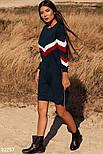 Спортивное прямое платье с длинным рукавом темно-синее, фото 2
