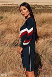 Спортивное прямое платье с длинным рукавом темно-синее, фото 3