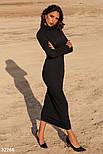 Облегающее длинное платье из трикотажа, фото 2