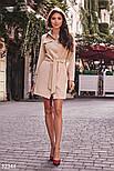 Короткое платье рубашка с поясом бежевое, фото 2