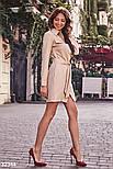 Короткое платье рубашка с поясом бежевое, фото 3