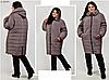 Куртка зимова з хутряною опушкою, з 60-72 розмір