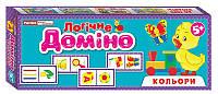 Настольная игра Логическое домино.Цвет. 2в1, 5 +, (28,5х11х3см), Ranok Creative