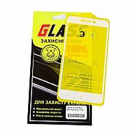Защитное стекло для XIAOMI Redmi 4x Full Glue (0.3 мм, 2.5D, белое)