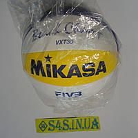 Мяч для пляжного волейбола MIKASA VXT30 оригинал