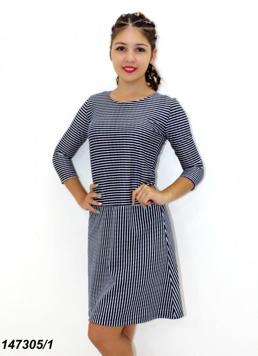 Платье в полоску,французский трикотаж 42,44,46