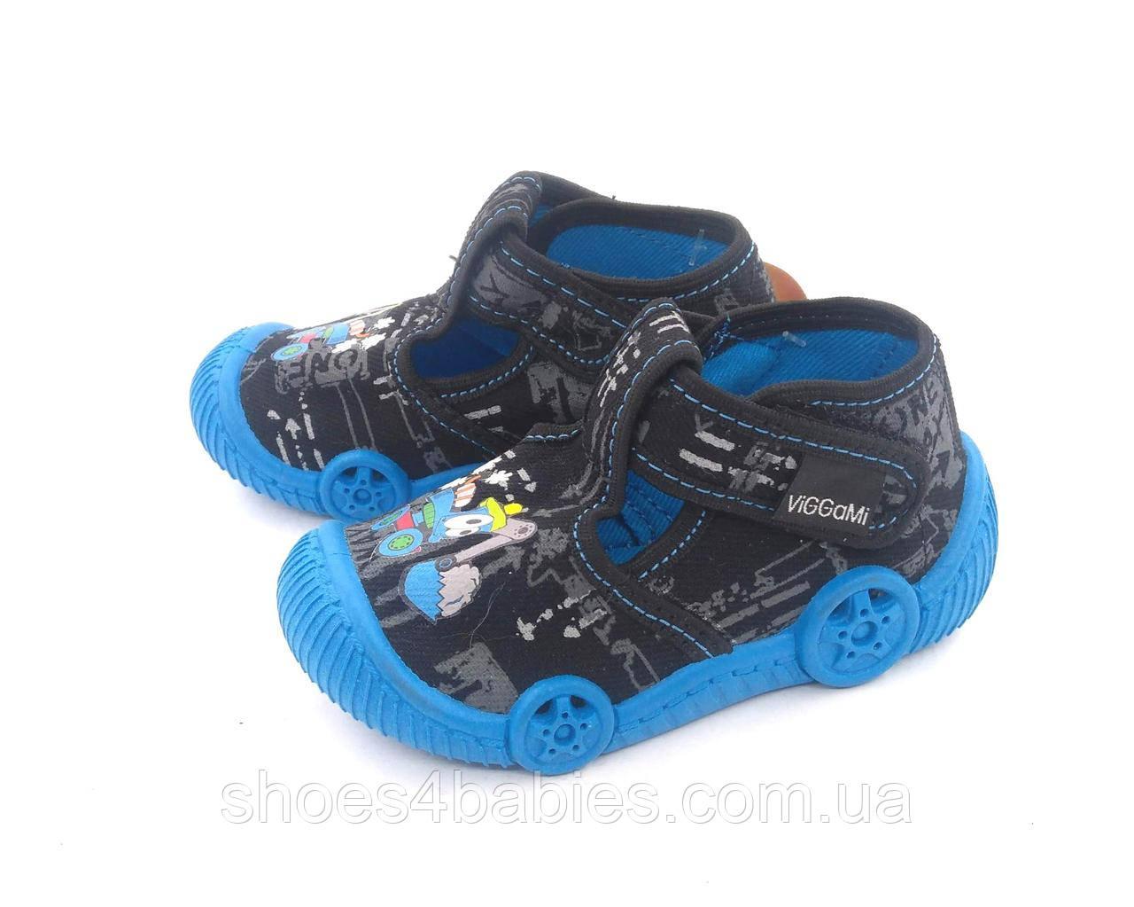 Детские тапочки для мальчиков р.20-25 Viggami Maluch, Польша (мокасины, текстильная обувь)