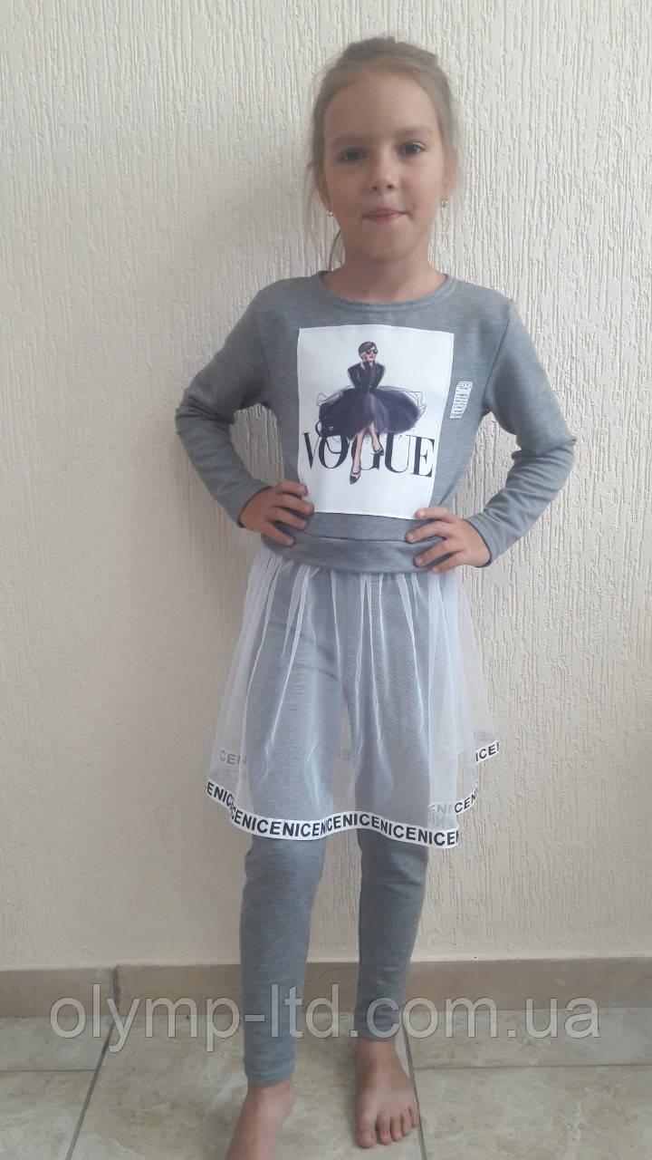 Костюм детский для девочки 28-36р-р двух нитка платье фатин + лосины лента нашивка сублимация.