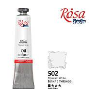 Краска масляная Rosa Studio , поштучно, 60 мл, белила титановые