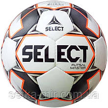 Мяч футзальный Select Futsal Master IMS, бело-оранжево-черный, р. 4, не ламинированный, низкий отско