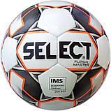Мяч футзальный Select Futsal Master IMS, бело-оранжево-черный, р. 4, не ламинированный, низкий отско, фото 2