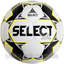 М'яч футзальний Select Futsal Master NEW IMS (129) білий/жовтий/чорний