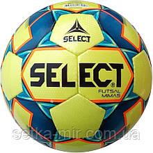 Мяч футзальный Select Futsal Mimas IMS, жёлто-синий, р. 4, низкий отскок, ламинированный