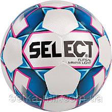 М'яч футзальний Select Futsal Mimas Light, біло-синій, р. 4, ламінований, низький відскік