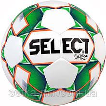 М'яч футзальний міні-футбольний Select Futsal Attack New біло-зелений, р. 4, ламінований, низький відскік