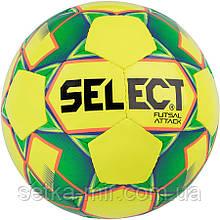 М'яч футзальний Select Futsal Attack New жовто-зелений, р. 4, ламінований, низький відскік
