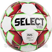 М'яч футзальний Select Futsal Samba IMS New, біло-червоний, р. 4, ламінований, низький відскік