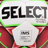 Мяч футзальный Select Futsal Samba IMS New, бело-красный, р. 4, не ламинированный, низкий отскок, фото 2