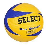 Мяч волейбольный Select Pro Smash Volley оригинал, фото 1
