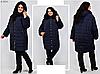 Куртка женская с меховой опушкой большого размера, с 60-72 размер
