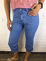 """Бриджі жіночі джинсові """"Lafendina"""" 1752/1 світло-сині 25-26"""